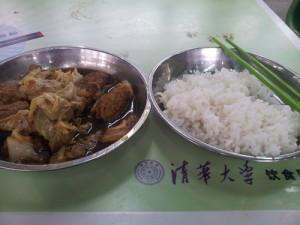 prvý obed na Tsinghua University