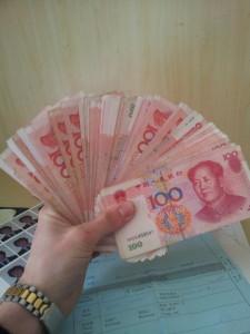 renminbi, yuan, cinske peniaze, Tsinghua University, Trpezlivosť chuany prináša