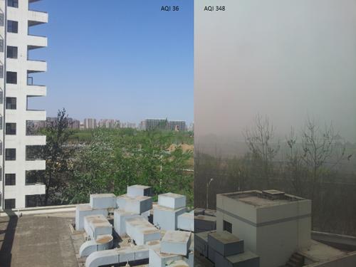 smog v Pekingu, ubytovanie na Tsinghua University, ako vyzerá smog v Pekingu?
