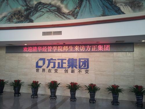 študenti z Tsinghua University, privítaniev Peking, študuj v Číne