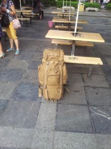 cestovanie v Číne, Tsinghua university, baťoh na plecia