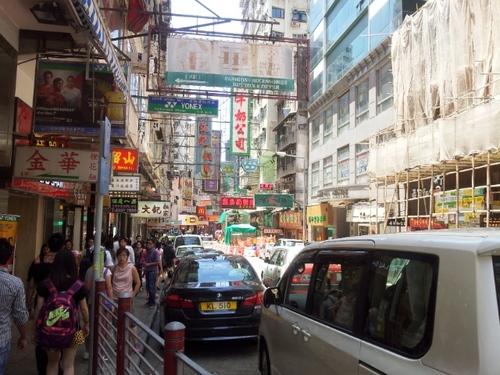 Jedna krajina, dva systémy (Hong Kong I.)